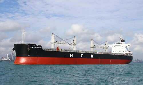 HTK DISCOVERY